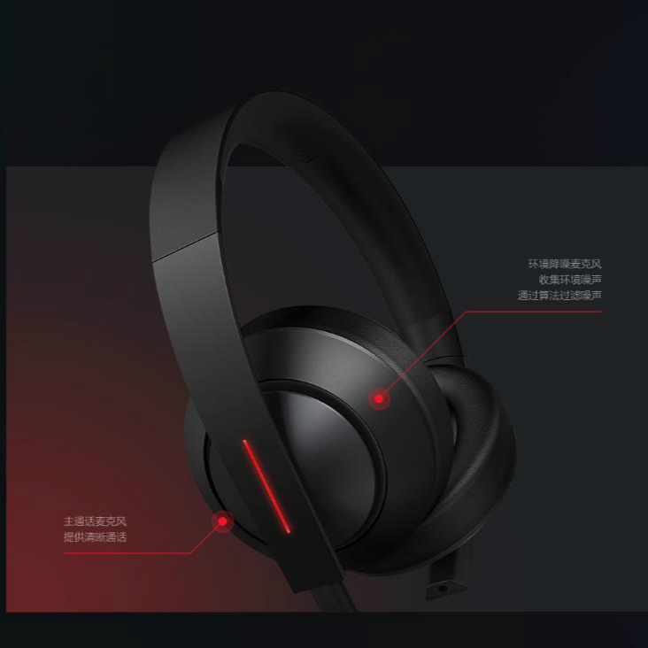 Newest original Xiaomi Gaming Headphone Mi Earphone 7.1 Virtual Surround Sound Game Headset With MIC LED Light Noise Cancelling - 3