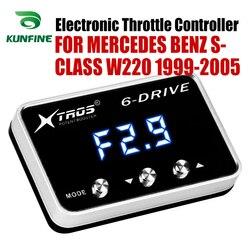 Elektroniczny regulator przepustnicy wyścigi akcelerator wspomagacz dla MERCEDES BENZ S-CLASS W220 1999-2005 części do tuningu