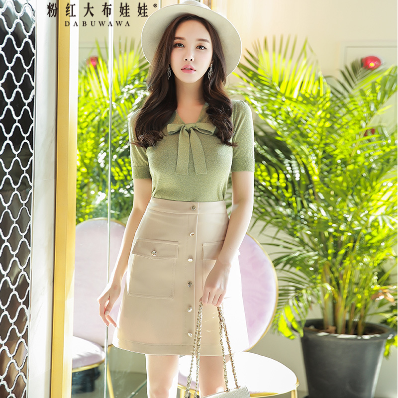 Dabuwawa Women s Skirts 2019 New Summer Elegant Button Skirts with Pocket D18BSK005