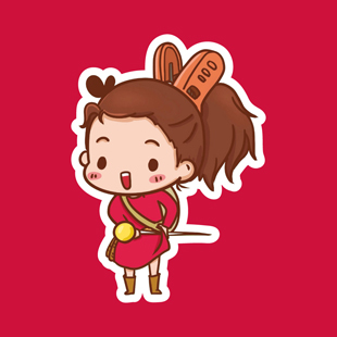 Pegatina Anime Tumblr El Prestatario Figuras Atractivas