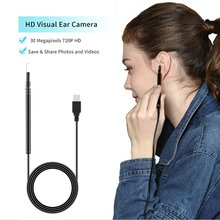 USB Ear Cleaning Tool HD Visual Ear Spoon Multifunctional Earpick With Mini Camera Pen Ear Care In-ear Cleaning Endoscope 2in1 usb visual earpick ear cleaning endoscope hd ear spoon multifunctional mini camera ear pick otoscope borescope tool