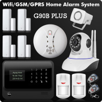 2016 2 4G WiFi GSM GPRS SMS Wireless Home Security Intruder Alarm System With HD 720P