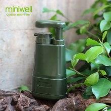Filtro de fibra hueca para agua al aire libre, filtro de hidratación, purificador de agua verde militar
