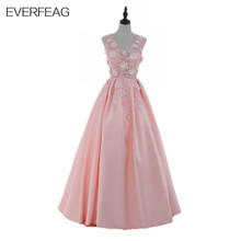 EVERFEAG Real Long Pink Quinceanera Dress 2017 Lace Up Back Ball Gowns Satin Crystal Beaded Formal Vestidos Para 15 Anos