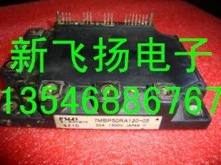 new in stock 7MBP50RA120-05