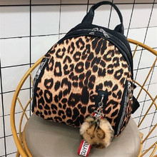 Leopard Backpack Cute Fashion Small Leisure Bag for Women New 2019 Fresh Shoulder Wiht Blub Multi-function Female Package