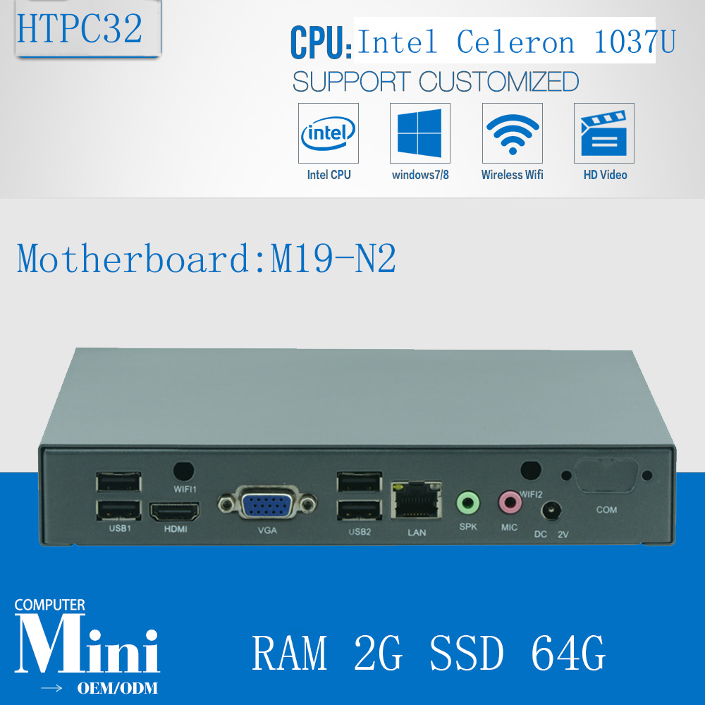 Fanless Celeron 1037U Workstations HTPC Home Computer With 2G RAM 64G SSD 300M WiFi NM70 Chipset Mini PC
