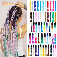 MEIFAN Long Ombre Colored Strands Braids for Hair Weave Synthetic Braiding Hair Crochet Hair Extensions African dreadlocks(China)