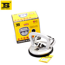 free shipping 50kg capacity single suction cup dent puller glass mover,glass lifer