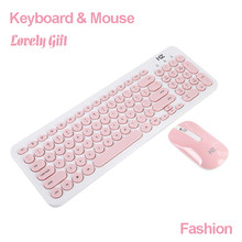 Wireless Mouse Keyboard for Computer Laptop Stylish Mini Portable Keyboard Mouse Combos Slim Quiet 96 keys Office Lady Gift(China)