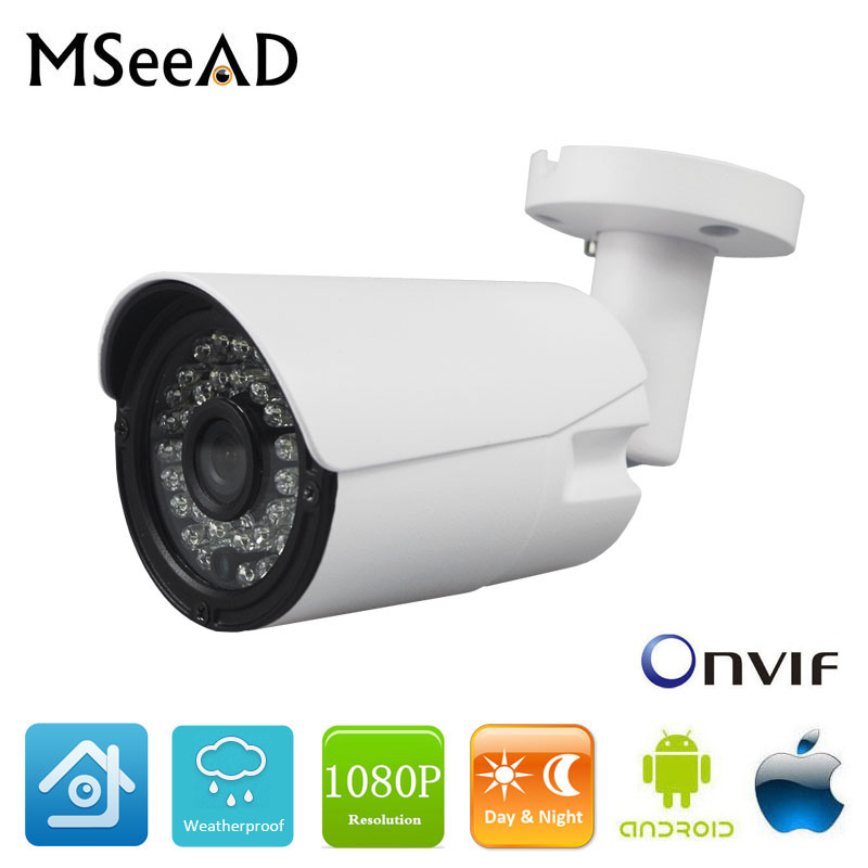 FULL HD 720P 1080P Metal Aluminium CCTV IP Camera Outdoor IP66 Waterproof P2P Onvif Email Alert Surveillance Security Camera cctv camera waterproof outdoor housing array led light cctv camera aluminium alloy metal case cover