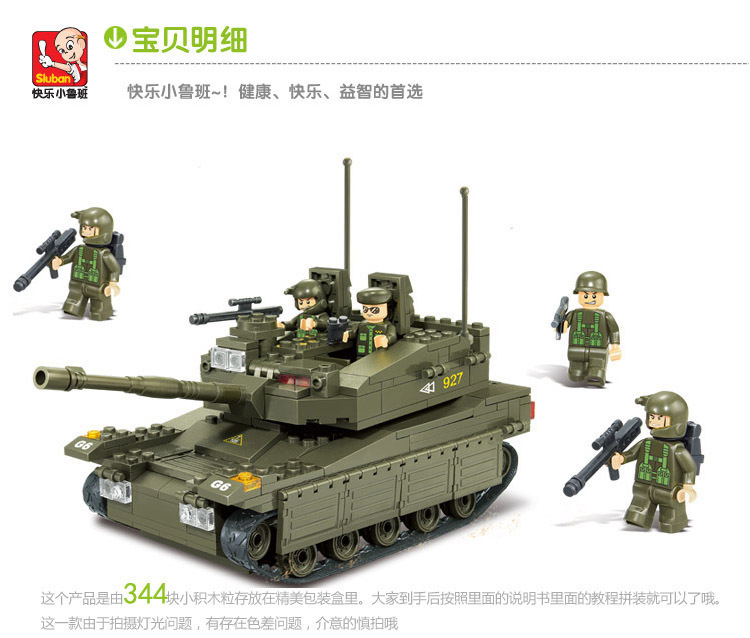 Building Block Sets Compatible with lego military Merkava Tank 3D Construction Brick Educational Hobbies Toys for Kids loz mini diamond block world famous architecture financial center swfc shangha china city nanoblock model brick educational toys