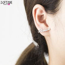 Gold Name Stud Earrings Boucle DOreill Femme Silver Custom Personalized for Women Bridesmaid Oorbellen Voor Vrouwen