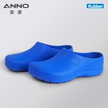 ANNO Light Rubber Shoes Doctor Nurse Clog Lab Slipper Work Flat Shoes for Operating Room Hospital Nursing Accessories