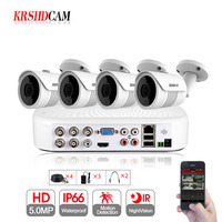 5 0MP AHD CCTV System 5 0MP 4CH 5IN 1 DVR 4pcs 5 0mp AHD TVI