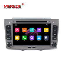 2 Din Capacitive Screen car  Multimedia DVD radio Stereo For peugeot 408/308 With bluetooth radio GPS navigation free shipping