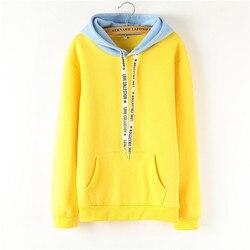 Oversized Hoodies Women Korean Harajuku Hooded Sweatshirt Long Sleeve Color Matching Autumn Winter 2018 Tops Female Tracksuits 2