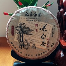 Shoumei давления, акции! артериального fuding снижение дикий б/у чай, чай г