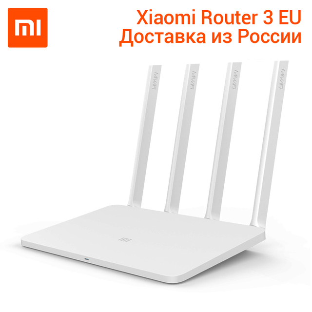 US $50 97 |Original Xiaomi WiFi Router 3 English Firmware Version 2 4G/5GHz  WiFi Repeater 128MB APP Control Wi Fi Wireless Routers-in Wireless Routers