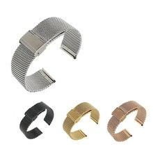 18 20 22 24mm Men Women Silver Black Gold Rose 2.8mm Thick Mesh Milanese Loop Steel Bracelet Wrist Watch Band Strap Belt