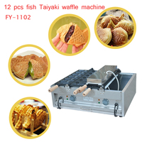1PC FY-1102A Fish Taiyaki Waffle Machine Non-stick Good Quality/Fish Scones Cake Machine/Waffle Maker Non-Stick Cooking 220V