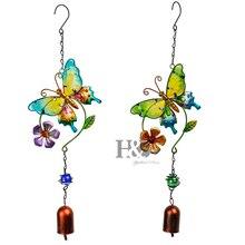 H&D Amazing Outdoor Ornament Metal Hanging Bell Door Wind chime Yard Garden Decor (5 Styles for Choose) Handmade Craft For Kids