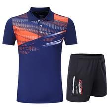 Free Print Qucik dry Badminton sports clothes Women/Men , Tennis suit , badminton wear sets, table tennis clothes  3870