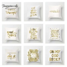 Fuwatacchi Golden White Letter Cushion Cover Kiss  Soft Throw Pillow Decorative Sofa Case Pillowcase