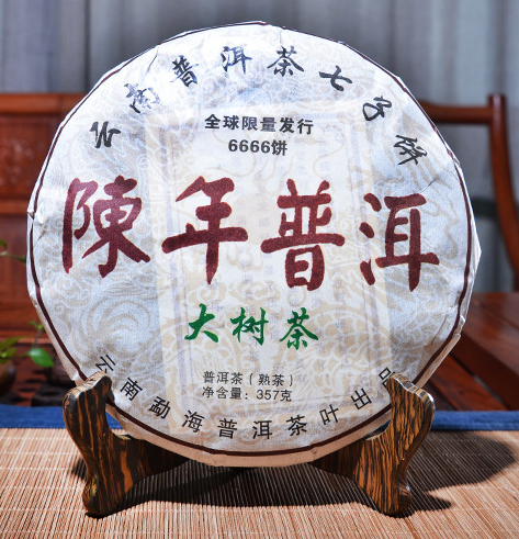 357G Yunnan Menghai Puerh Ripe Tea Cooked Pu erh Aging Puer global limited edition pu er rich flavor Freeshipping