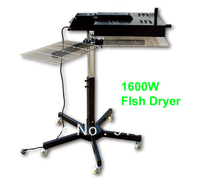 FAST Free Shipping 1600W Flash Dryer For Silk Screen Printing Equipment Machine Cure Ink T Shirt
