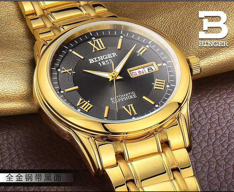 Швейцария мужские часы люксовый бренд Наручные часы Бингер световой автоматический self-ветер Полный нержавеющая сталь Водонепроницаемый ...
