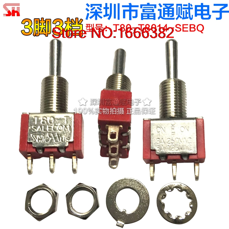 Accessories & Parts Electrical Sockets & Plugs Adaptors 3tjw101e-021 Shaking His Head Switch 3 Feet 3 Stalls Large Screw Teeth Button Switch