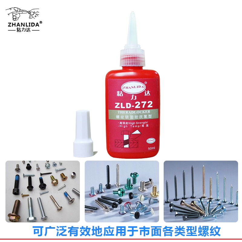 272 50ML Cylindrical Retainer Locking Adhesive Metal Screw Anaerobic Adhesive Thermal Strength Environment Glue