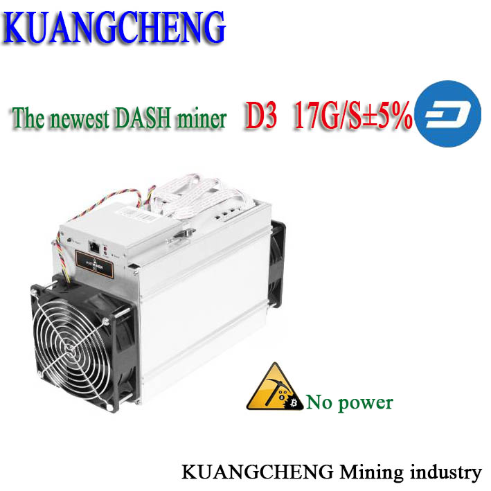 KUANGCHENG Antminer D3  17 GH/s 1200W(NO PSU)Dash Miner X11 Dashcoin Mining Machine Fast Shipping