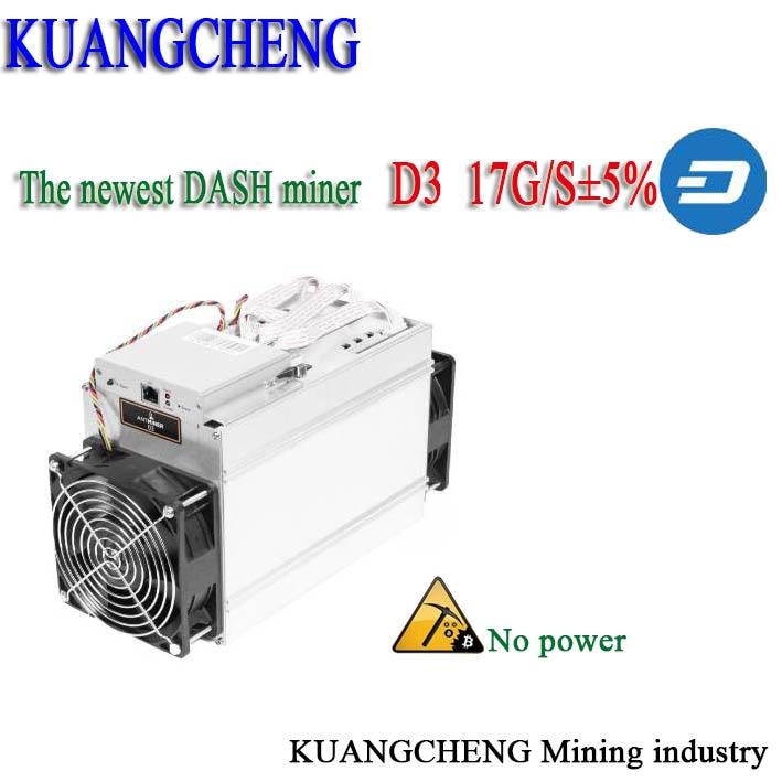 KUANGCHENG Antminer D3  17 GH/s 1200W(NO PSU)Dash Miner X11 Dashcoin Mining Machine Fast Shipping