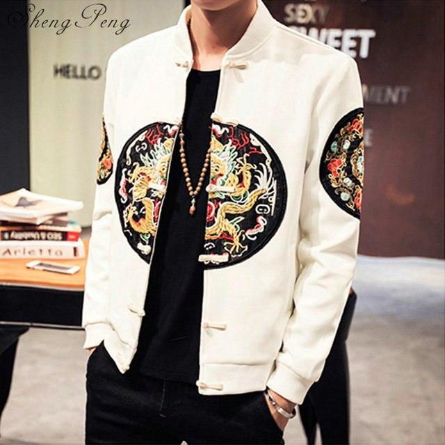 eb934234e6fea0c Традиционный китайский мужской одежды традиционной китайской одежды для  мужчин мужские Китайская одежда мужской одежды CC405