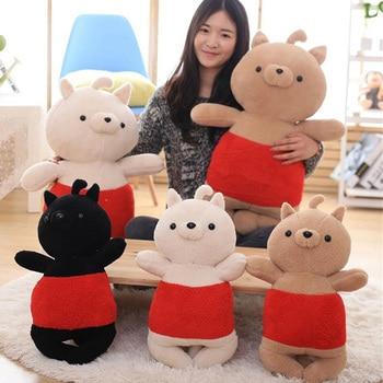 Fancytrader Cute Soft Anime Cat Plush Doll Animal Cats Toy Cartoon Cushion Pillow Baby Present 28inch 70cm
