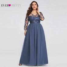 Plus Size Mother Of The Bride Dress Ever Pretty EZ07633 Elegant A line Lace Appliques Long Party Gowns 2020 Vestido De Madrinha