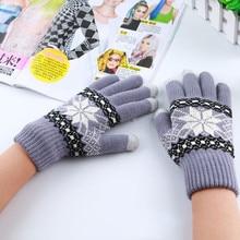 Miya Mona, теплые зимние перчатки, для экрана, шерсть, вязаные, на запястье, перчатки снежинка, полный палец, унисекс, перчатки, варежки для женщин и мужчин