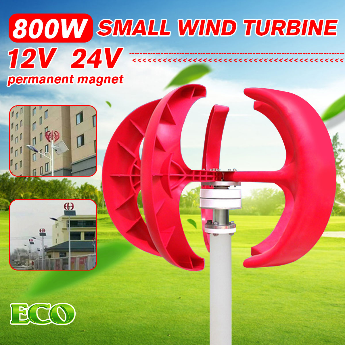 Max 800W AC 12V 24V Wind Turbine Generator Lantern 5 Blades Motor Kit Vertical Axis For Home Hybrid Streetlight UseMax 800W AC 12V 24V Wind Turbine Generator Lantern 5 Blades Motor Kit Vertical Axis For Home Hybrid Streetlight Use