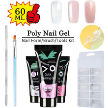 Nail Quick Building Poly Gel 60ml Crystal Jelly Builder Finger Extension Hard UV Lacquer Art Decorations Kit