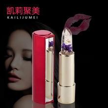 1Pcs Brand Kailijumei Magic Color Temperature Change Moisturizer Bright Surplus Lipstick Care 4 Colors batom  100% original