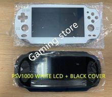 الأصلي جديد ل psvita ل ps فيتا ايندهوفن 1000 شاشة lcd الأبيض + الأسود الغطاء الخلفي 3G أو واي فاي مع شحن واقي للشاشة