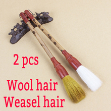 2pcs top Chinese Calligraphy Brushes weasel wool hair painting brush for artist darwing art supplies