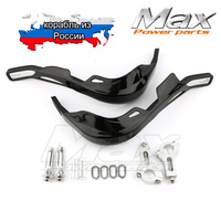 Rally Pro Motorcycle Handguard Hand Guards Handguards Protector For IRBIS TTR CRF YZF WRF KXF KTM