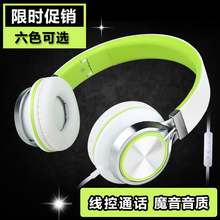Sound Intone HD200 MP3 music headphone for phone active noise cancelling headset with microphone foldable headset