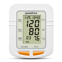 YUWELL Rechargable LCD Digital Blood pressure Monitor Upper arm blood Pressure meter Portable with Memory and averages YE660C
