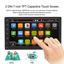 Foval 7 Inch 2DIN Double DIN GPS Navigation font b Car b font MP4 MP5 Video
