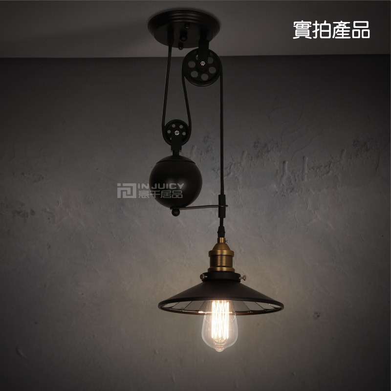 LOFT RH Edison Industrial Wind Mirror Pulley Lifting Pendant Ceiling Lamp Coffee Shop Cafe Bar Dining Room Hall Way Club Store image