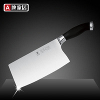 Free Shipping A Brand Stainless Steel Kitchen Knife Chef Chop Bone and Cut Meat Dual use Knife Vegetable Fish Knives Cleaver